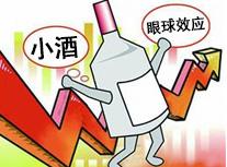 潮酒汇创始人贾云彪