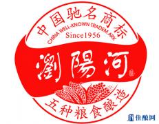 浏阳河酒正式停产 员工