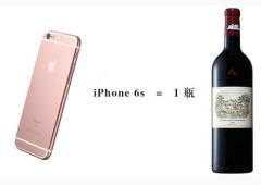 1台iPhone6s能买到什么