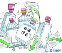 """2016年中国酒行业的9个""""微趋势""""看准不准"""