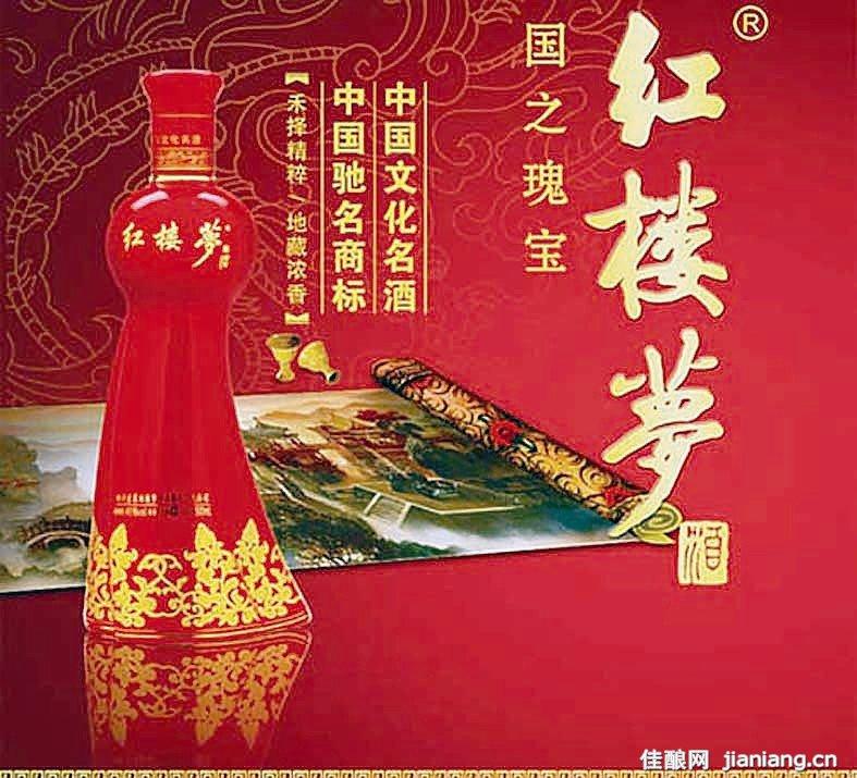 红楼梦天之梦酒:中国七大历史文化名酒之一