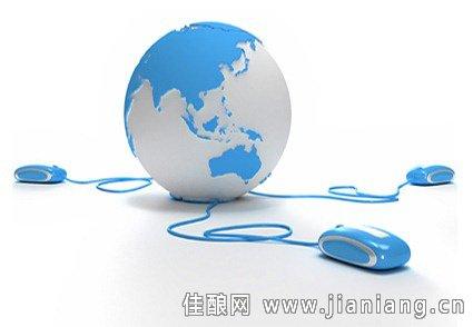 结论:互联网时代的企业