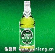 重啤集团资管公司挂牌