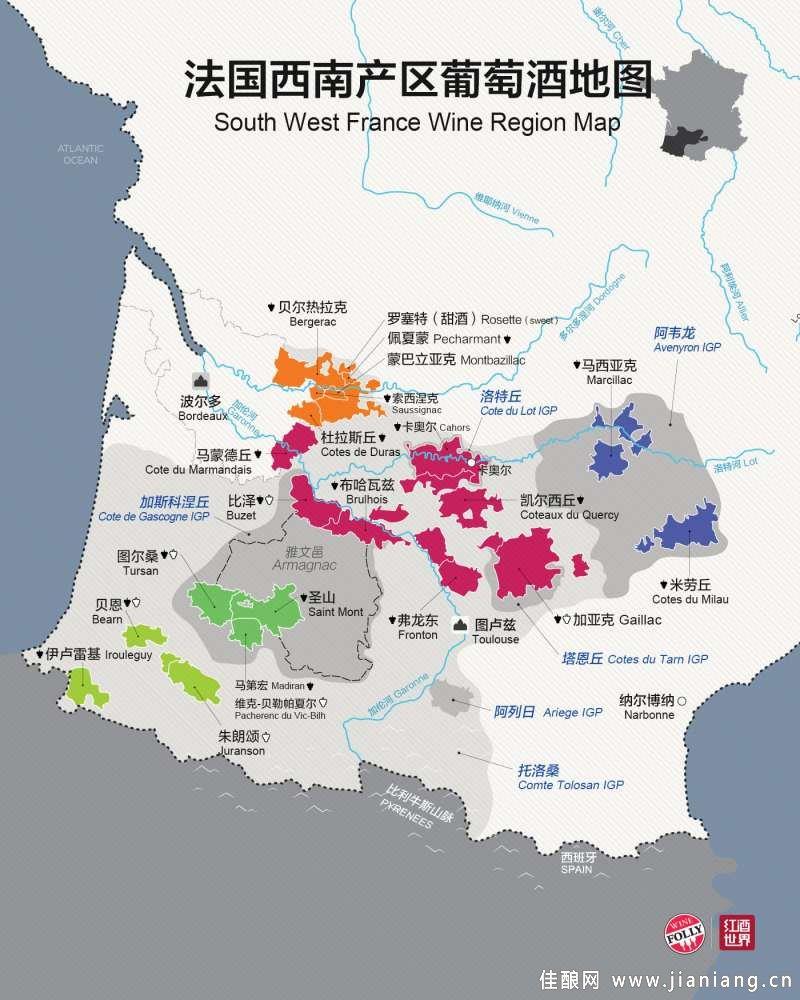 法国西南产区葡萄酒地图