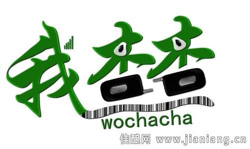 logo logo 标志 设计 图标 502_300