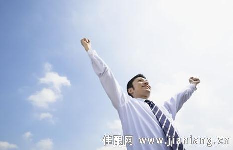 成功事业图片头像