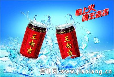 310ml 罐 广告 加多宝 凉茶 牛奶 王老吉 网 旺仔 饮料 400_272