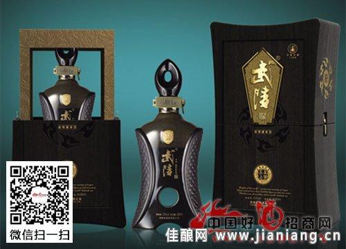 武陵酒的历史起源