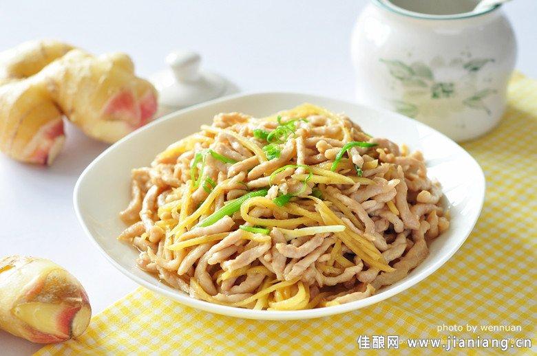 嫩姜丝炒肉