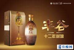 丰谷酒业迎大幅增长 民