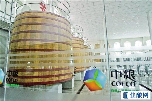 中粮集团野心:从贸易商到世界酒业巨头