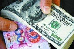 从人民币汇率变化看对