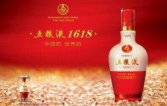 刘中国:国际化是五粮