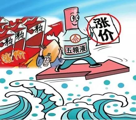 五粮液股价今年涨10% 高档白酒迎第二春?