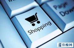 移动互联生态下的营销、消费及传播对策