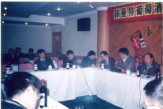 郭松泉:我眼中的1996年