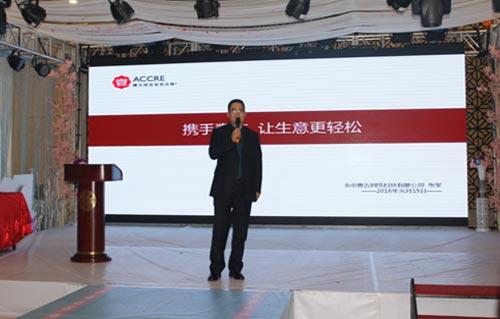 酒类B2B平台壹吉购融资受阻600余名员工被欠薪2000万