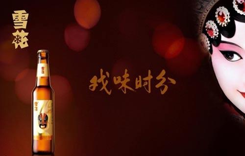 雪花啤酒旗下高端啤酒雪花脸谱