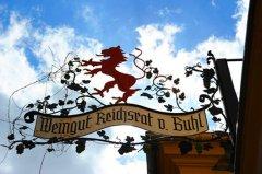 代德斯海姆:葡萄酒旅游路线上的小镇