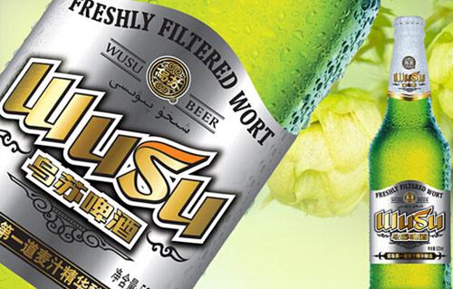 嘉士伯收购乌苏啤酒后夺命大乌苏命运如何?