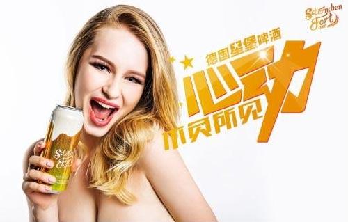 启动大品牌战略 品尚汇获星堡啤酒独家代理权