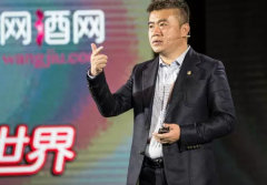 网酒网CEO李锐:以生态模式重新定义未来