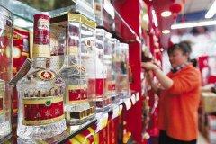 名酒回暖能否拉动消费内需增长?
