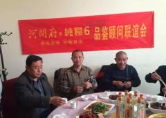 一家被地产名酒包围的县级酒厂凭什么能逆势增长127%?