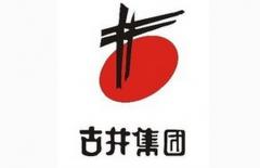 中诚信上调古井集团信用评级