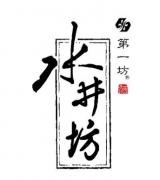 2016水井坊利润增长110% 看总经理范祥福如何作答
