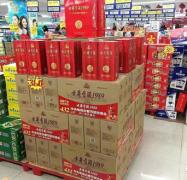 古井贡新大单品1989纪年酒 是如何破局8亿