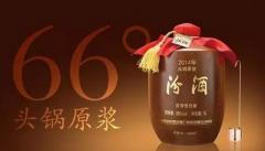 山西汾酒上调头锅原浆汾酒系列产品价格