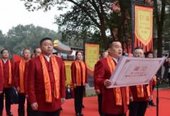 举行封藏大典 泸州老窖2017规划曝光