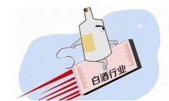 湘酒270亿白酒市场为何外酒占七成?