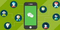 实战案例:小区业主微信群营销策略