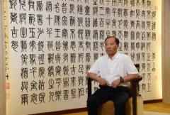 茅台集团董事长袁仁国:携手共进 构建责