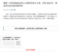 洋河、古井华东激烈肉搏:置换产品背后的名酒攻防战