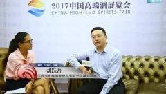 今世缘胡跃吾:酒文化传承创新千万不可孤