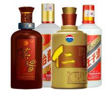 """缘何茅台酱香系列酒上半年销量会""""井喷""""?"""