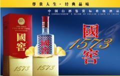 国窖1573中秋节前治理价格新政出炉