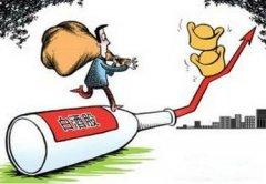 白酒股回暖 贵州茅台涨逾490元