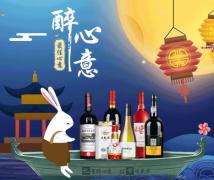 """银基依托腾讯微信创酒业""""社交电商""""模式"""