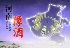 """""""抢""""回河南市场 豫"""