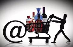 酒业巨头提前撒网新零售 能否掀起酒业零售革命?