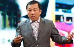董宝珍:在中国几千家公司中发现贵州茅台