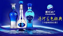 再次提价 梦之蓝春节期间将同比上涨200元