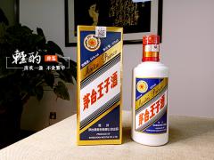 测评:色香味格均上乘,蓝标王子酒是百元
