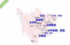 中国十大白酒产区 你喝过的白酒80%来自这