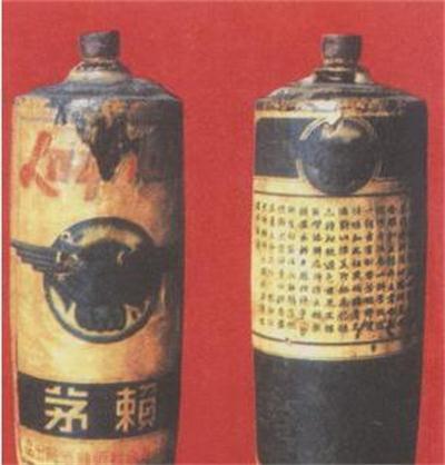 """1988年,茅台集团提出""""赖茅""""商标注册申请,并通过国家商标局初审.图片"""