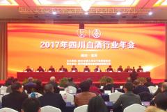 川酒2017年预计实现营收2470亿元 利润290